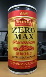 【缶コーヒーレビュー】 WONDA(ワンダ) ゼロマックス プレミアム - 糖類ゼロ