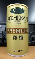 【缶コーヒーレビュー】 珈琲館 プレミアム 微糖 - KOHIKAN PREMIUM