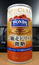 【缶コーヒーレビュー】 ワンダ 『ご馳走ドリップ』 微糖 - WONDA