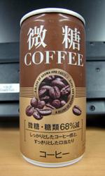 【缶コーヒーレビュー】 チェルト 「微糖コーヒー」