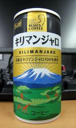 【缶コーヒーレビュー】 チェリオ キリマンジャロ -  BLUES COFFEE