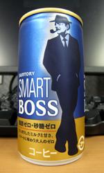 【缶コーヒーレビュー】スマートボス BOSS(ボス)- サントリー