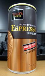 【缶コーヒーレビュー】 タリーズ 『エスプレッソ』 コーヒー豆2倍 - TULLY'S COFFEE ESPRESSO