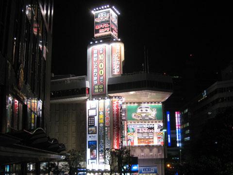 ヨドバシカメラ マルチメディア横浜 外観(夜)