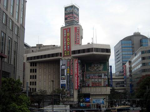 ヨドバシカメラ マルチメディア横浜 外観