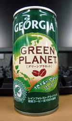 【缶コーヒーレビュー】 ジョージア 『グリーンプラネット』 - GEORGIA GREEN PLANET