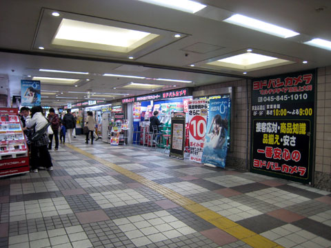 ヨドバシカメラ 京急上大岡 1階 携帯電話関連の売り場