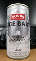 【缶コーヒーレビュー】 ワンダ 『アイスバー』 冷たく口どけるエスプレッソ - WONDA ICE BAR ESPRESSO
