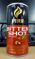 【缶コーヒーレビュー】 ファイア(FIRE) 『ビターショット』 焦がし砂糖入り - KIRIN FIRE BITTER SHOT