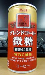 【缶コーヒーレビュー】 チェリオ 『ブレンドコーヒー 微糖』 糖類44%減 WBC抽出 - BLUES COFFEE