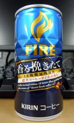 【缶コーヒーレビュー】 ファイア(FIRE) 『香る挽きたて』 直火コーヒーオイルの香り - KIRIN