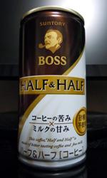 【缶コーヒー】 BOSS(ボス) 『ハーフ&ハーフ』 コーヒーの苦味×ミルクの甘味 - 試飲報告