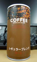 【缶コーヒーレビュー】 CAINZ(カインズ) 『レギュラーブレンド』