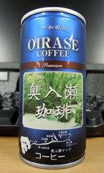 【缶コーヒーレビュー】 十和田湖 『奥入瀬珈琲』 - OIRASE COFFEE