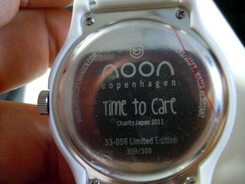 NOON COPENHAGEN ヌーン KOLOR 腕時計 33-056