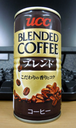 【缶コーヒーレビュー】 UCC 『ブレンド』 こだわりの香りとコク - BLENDED COFFEE