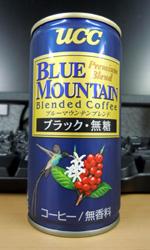 【缶コーヒー試飲報告】 UCC 『ブルーマウンテンブレンド』 ブラック・無糖 - BLUE MOUNTAIN Blended Coffee