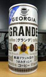 【缶コーヒーレビュー】 ジョージア 『グランテ』 厳選ブラジル豆のうまみぎっしり メガヒット復刻缶 - GEORGIA GRANDE