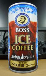 【缶コーヒーレビュー】 サントリー BOSS 「地中海ブレンド」 甘さ控えめアイス専用 2011年版
