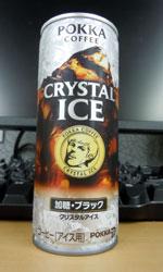 【缶コーヒーレビュー】 ポッカ 『クリスタルアイス』 加糖・ブラック - POKKA CRYSTAL ICE