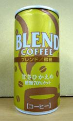 【缶コーヒーレビュー】 セーブオン 『ブレンドコーヒー 微糖』 甘さひかえめ糖類70%カット - フジフードサービス