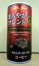 【缶コーヒーレビュー】 CAFE DRIP 『まろやかブレンド』 フルシティローストコーヒー - 神戸ビバレッジ