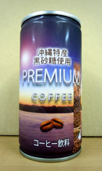 【缶コーヒーレビュー】 ClubOne 沖縄特産黒砂糖使用 PREMIUM COFFEE