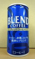 【缶コーヒーレビュー】 セーブオン 『ブレンドコーヒー』 - フジフードサービス