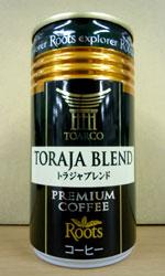 【缶コーヒーレビュー】 ルーツ エクスプローラー 『トラジャブレンド』 - JT Roots TOARCO TORAJA BLEND