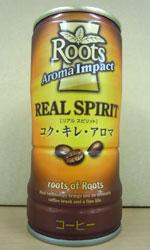 【缶コーヒーレビュー】 ルーツ Aroma Impact 『リアルスピリット』 - JT Roots REAL SPIRIT