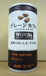 【缶コーヒーレビュー】 ワンダ 『プレーンカフェ』 甘味料・香料不使用 - WONDA