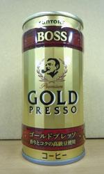 【缶コーヒーレビュー】 サントリー BOSS 『ゴールドプレッソ』 香りとコクの高級豆使用 - GOLD PRESSO