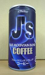 【缶コーヒーレビュー】 TOWIN 『J's ブルーマウンテンブレンドコーヒー』 - 株式会社トーイン