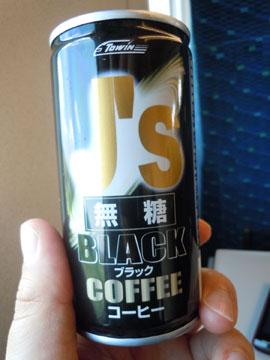 缶コーヒー TOWIN 『J's 無糖ブラック』 - 株式会社トーイン