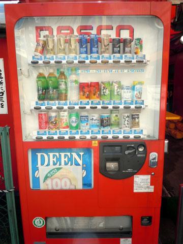 ネスコの自販機