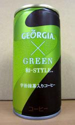 【缶コーヒーレビュー】 GEORGIA×GREEN 和-STYLE- 宇治抹茶入りコーヒー