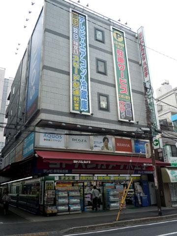 ヨドバシ八王子 テレビ・家電総合館