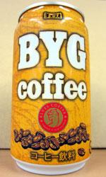 【缶コーヒーレビュー】 チェリオ 『BYG COFFEE』  - ブルースBIGコーヒー