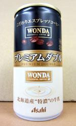 【缶コーヒーレビュー】 ワンダ 『プレミアムダブル』 - WONDA