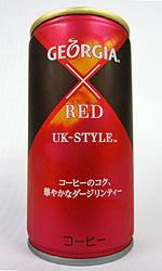 【缶コーヒーレビュー】 ジョージアクロス UK-STYLE ダージリンティーエキス100%使用 - GEORGIA X RED