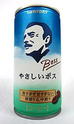 【缶コーヒーレビュー】 BOSS(ボス) 『やさしいボス』 - サントリー
