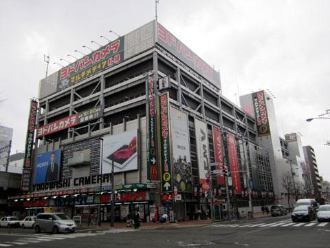 ヨドバシ 札幌に行ってきた