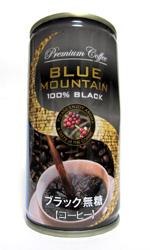 【缶コーヒーレビュー】 セーブオン 『ブルーマウンテン100%ブラック』 - フジフードサービス