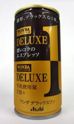 【缶コーヒーレビュー】 ワンダ 『デラックス1』 - WONDA DELUXE 1