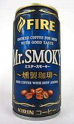 【缶コーヒーレビュー】 ファイア(FIRE) 『ミスタースモーキー』 燻製珈琲 - KIRIN