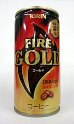 【缶コーヒーレビュー】 ファイア(FIRE) 『ゴールド』 - KIRIN FIRE GOLD