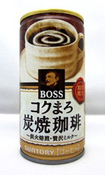【缶コーヒーレビュー】 サントリー BOSS 『コクまろ炭焼珈琲』