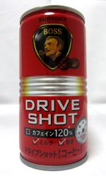 【缶コーヒーレビュー】 サントリー BOSS 『ドライブショット』 DRIVE SHOT