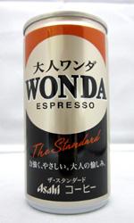 【缶コーヒーレビュー】 大人ワンダ 『ザ・スタンダード』 - WONDA ESPRESSO