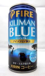 【缶コーヒーレビュー】 キリン 『ファイア キリマンブルー』 - KIRIN FIRE KILIMAN BLUE